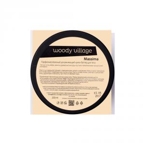 Woody-Village0158-1