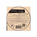 Woody-Village_new9
